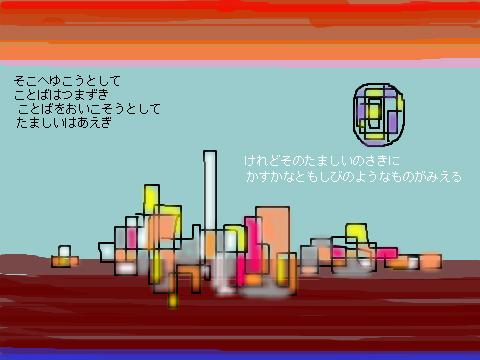 谷川クレー24183958_2049510300.jpg