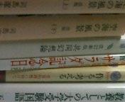 080323_2134~01genkoku.JPG