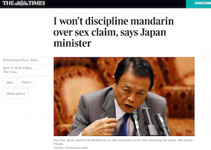 times_01_20180418.png
